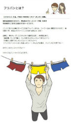 ah_pants2.jpg