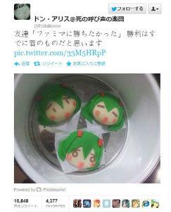 ah_mikuman.jpg