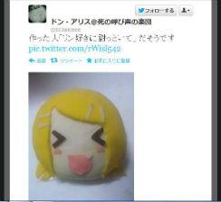 ah_rin.jpg