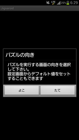 ah_ld5.png