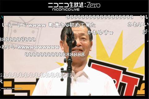 ah_miharu2.jpg