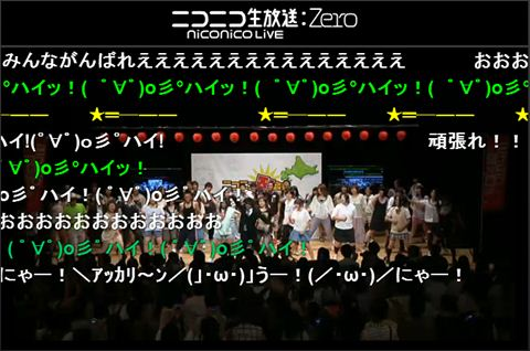 ah_miharu4.jpg