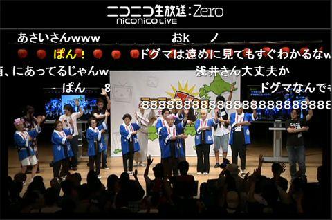 ah_miharu6.jpg