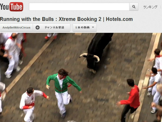 ah_cow2.jpg