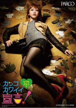 ah_misawa1.jpg