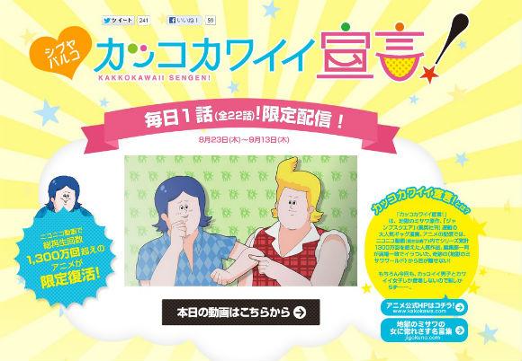 ah_misawa3.jpg