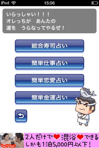 ah_sushi2.png