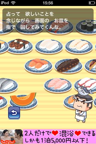 ah_sushi3.png