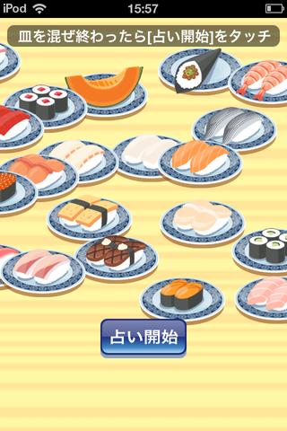 ah_sushi4.png