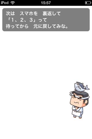 ah_sushi5.png