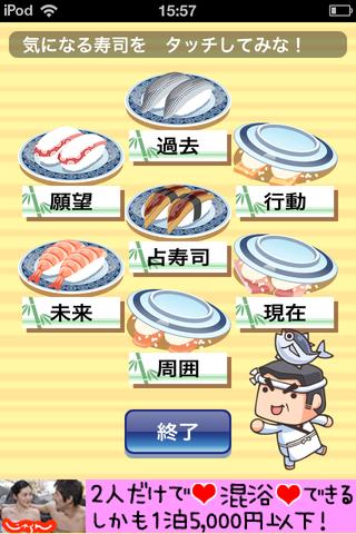 ah_sushi6.png