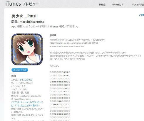 ah_bra1.jpg