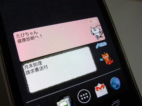 ah_ld_cat1.jpg