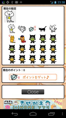 ah_ld_cat5.png