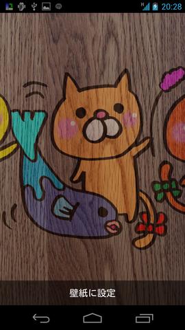 ah_ld_cat8.png