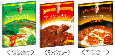 aH_curry.png
