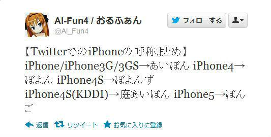ah_pongo1.jpg