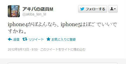 ah_pongo2.jpg