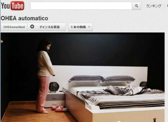 ah_bed.jpg