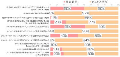 aH_eshi3.jpg