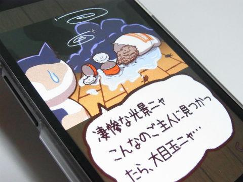 ah_keibi1.jpg
