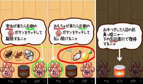 ah_keibi3.jpg