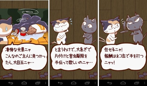 ah_keibi4.jpg