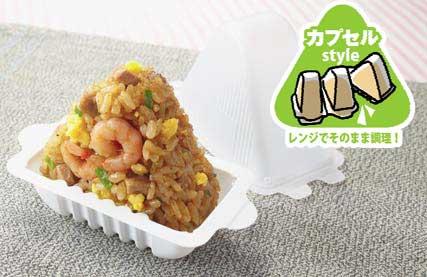 ah_onigiri02.jpg