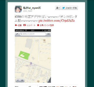 ah_map2.jpg