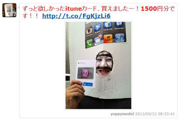 ah_retsu4.jpg