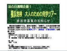 aH_yoko.jpg