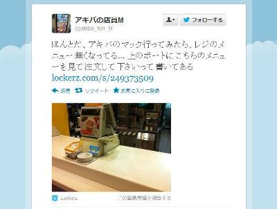 ah_mac.jpg