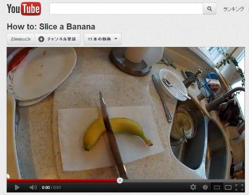 ah_banana.jpg