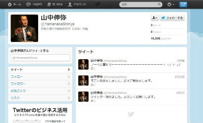 ah_yamanaka.jpg