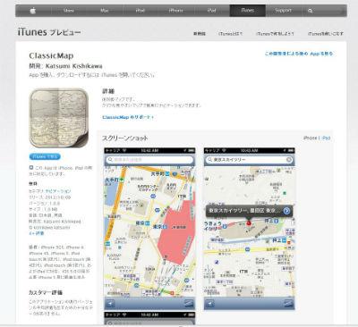 aH_map.jpg