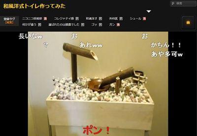 ah_toilet5.jpg