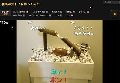 ah_toilet6.jpg