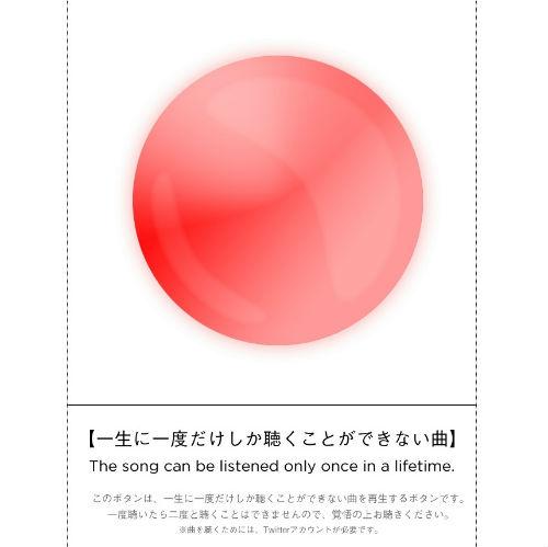 ah_kyoku1.jpg