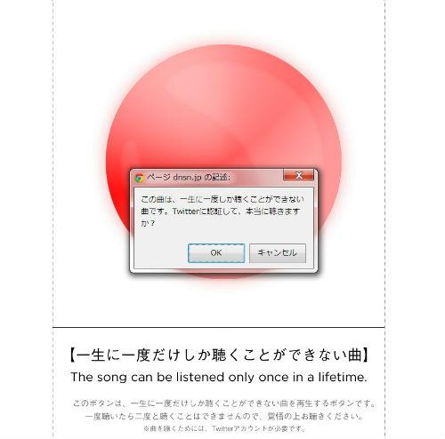 ah_kyoku2.jpg