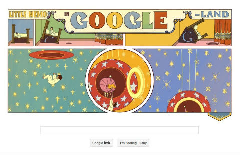 ah_google1.jpg