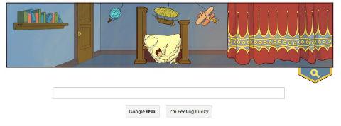 ah_google4.jpg