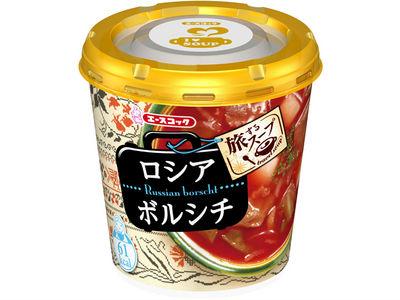 ah_soup.jpg