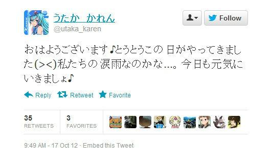 ah_utaka1.jpg