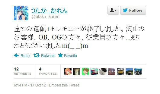 ah_utaka11.jpg