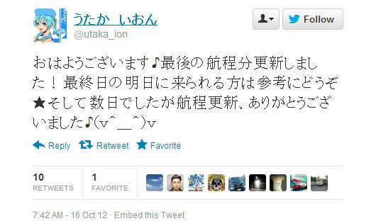 ah_utaka2.jpg