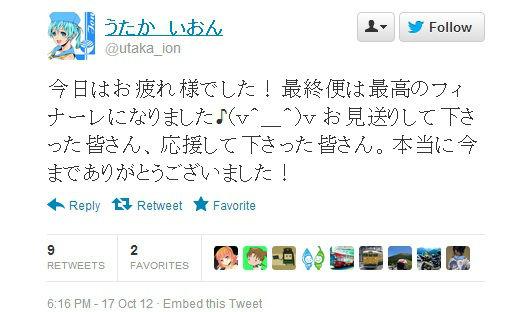 ah_utaka22.jpg