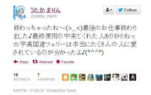 ah_utaka33.jpg