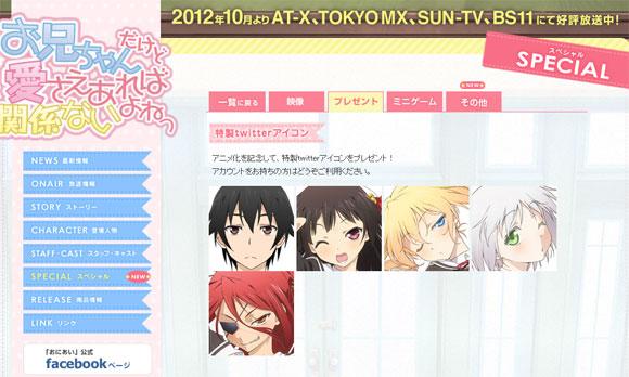 ah_anime3.jpg