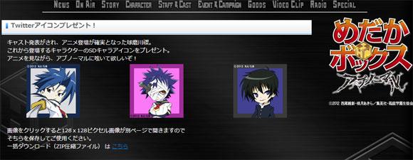 ah_anime4.jpg