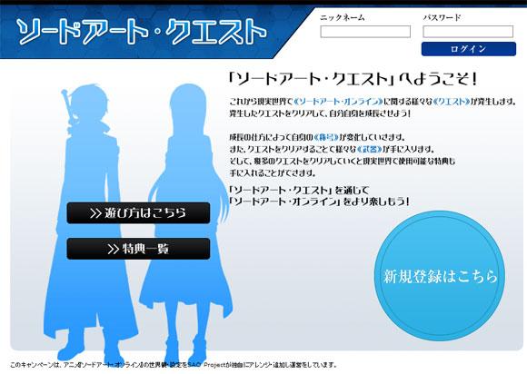 ah_anime5.jpg